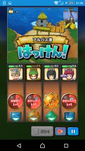 Screenshot_2015-10-15-21-26-59