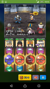 Screenshot_2015-10-16-10-12-16