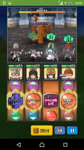 Screenshot_2015-10-16-10-22-09