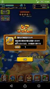 Screenshot_2015-10-16-11-29-43