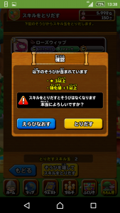 Screenshot_2015-10-16-13-38-30