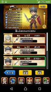 Screenshot_2015-10-16-16-03-22