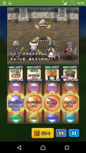 Screenshot_2015-10-16-16-04-26