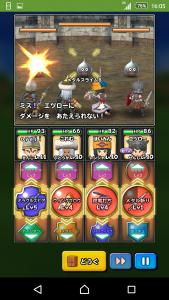 Screenshot_2015-10-16-16-05-13
