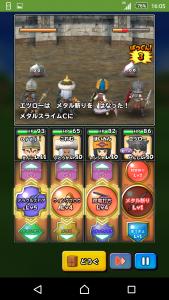 Screenshot_2015-10-16-16-05-22