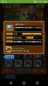 Screenshot_2015-10-17-15-50-21