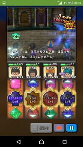 Screenshot_2015-10-18-23-10-39