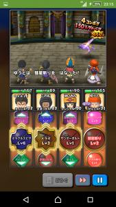 Screenshot_2015-10-18-23-15-03