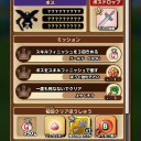 Screenshot_2015-10-20-10-16-49