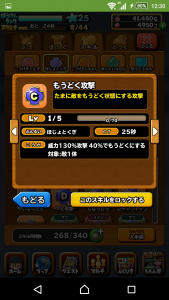Screenshot_2015-10-22-12-30-39