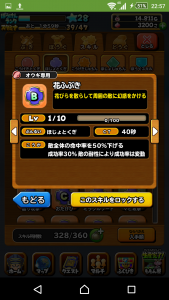 Screenshot_2015-10-24-22-57-38