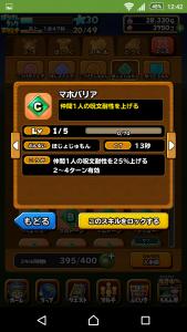 Screenshot_2015-10-26-12-42-17