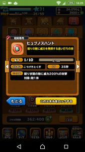Screenshot_2015-10-26-16-25-56