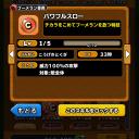 Screenshot_2015-10-26-17-56-01