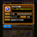Screenshot_2015-10-26-21-01-24