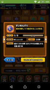 Screenshot_2015-10-27-04-59-12