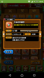 Screenshot_2015-10-27-20-42-39