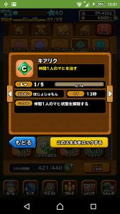 Screenshot_2015-10-29-15-51-56