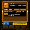 Screenshot_2015-10-29-15-52-30