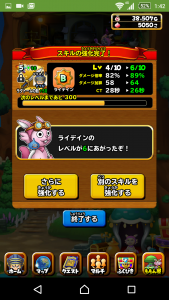 Screenshot_2015-10-30-01-42-39