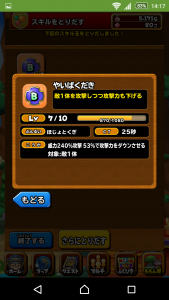 Screenshot_2015-11-01-14-17-23 (1)
