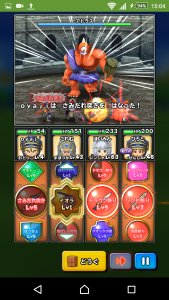 Screenshot_2015-11-04-15-04-45