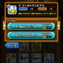 Screenshot_2015-12-04-09-49-17