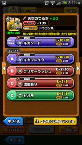王者の剣2