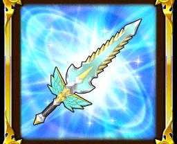大天使の剣